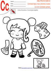 math worksheet : chinese craft worksheets chinese new year kindergarten crafts : Chinese New Year Worksheets For Kindergarten