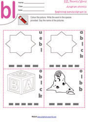 math worksheet : free phonics worksheets for kindergarten  primary school kids : Kindergarten Blending Worksheets