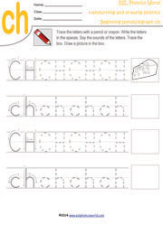 Printable Handwriting & Drawing Worksheets, Phonics Tracing Uppercase ...