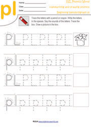 handwriting drawing worksheets phonics tracing uppercase lowercase letters. Black Bedroom Furniture Sets. Home Design Ideas