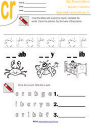 math worksheet : printable beginning consonant blend worksheets two letter blend  : Blend Worksheets Kindergarten