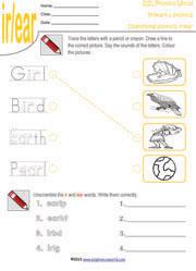 Printables Diphthong Worksheets printable diphthong worksheets phonics ir ear worksheet