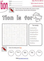 Printables Words Ending In Tion Worksheet phonics wordsearch worksheets word search puzzles for kids tion ending sound wordsearch